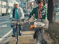 自転車吐息